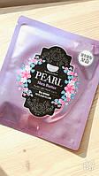 Гидрогелевая маска с маслом ши и жемчугом Koelf Hydrogel Mask Pack Pearl & Shea Butter