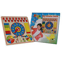 Деревянные детские часы календарь английский