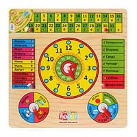 Деревянные детские часы календарь, MD 0004
