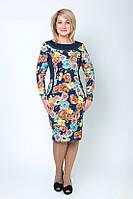 Платье Софи 8255
