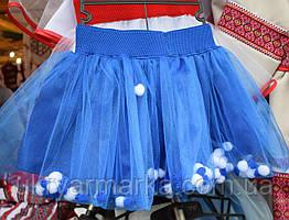"""Спідничка для дівчинки """"Принцеса""""синя"""