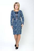 Платье Имидж 8253