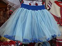 """Спідничка для дівчинки """"Принцеса""""блакитна"""