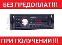 Автомагнитола Pioneer 5983 USB/SD/AUX