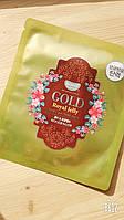 Гидрогелевая маска с маточным молочком и золотом Koelf Hydrogel Mask Pack Gold & Royal Jelly