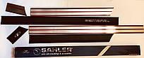 Молдинг двери на ВАЗ 2109 Sahler SH 200 средний