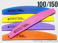 Шліфувальник для нігтів Starlet, 100/150, фото 1