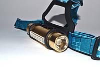 Фонарь светодиодный Police GL 811В налобный + ручной