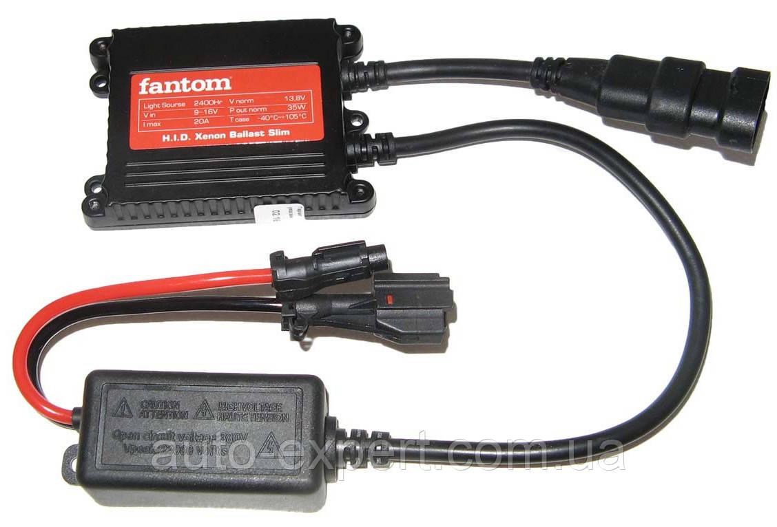 "Блок розжига ""FANTOM"" (12V)(35W)(AC)(SLIM)"