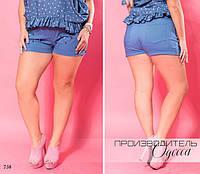 Шорты завышенная талия с карманами джинс 50-52,54-56, фото 1