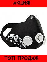 Тренировочная маска Elevation Training Mask 2.0!Хит цена