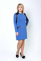 Платье больших размеров с длинным рукавов Грейс 8252