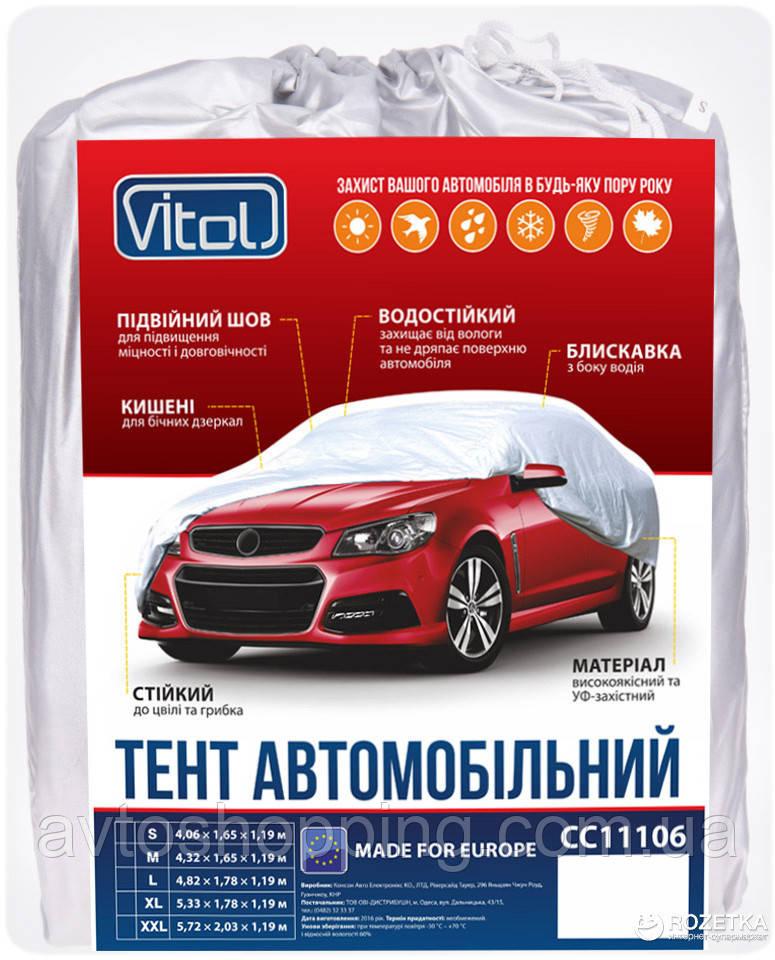 Тент,чохол для автомобіля ВАЗ-2101-2103, 2104-2107,2108,2109 Vitol CC11106 М Сірий 432х165х120 см