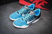 Кроссовки мужские Nike Kobe 11, голубые (1003-1),  [  45  ]