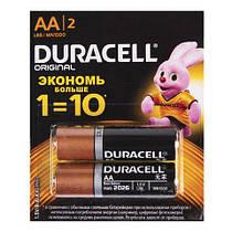 Батарейки Duracell AA LR6/MN1500 ORIGINAL 1,5в(1.5v) 2шт Бельгія Оригінал