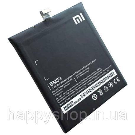 Оригинальная батарея Xiaomi Mi4i (BM33)