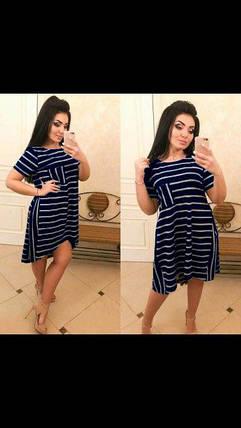 Летнее свободное платье в полоску до колен длиннее сзади большие размеры темно-синее, фото 2