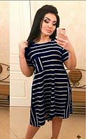 Летнее свободное платье в полоску до колен длиннее сзади большие размеры темно-синее