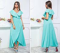 Нарядное длинное платье с воланами, на груди брошь / 5 цветов  арт 6006-476