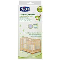 Антимоскитная сетка для кроватки, Chicco