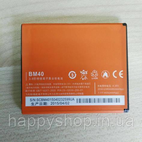 Оригінальна батарея Xiaomi Mi2A (BM40), фото 2