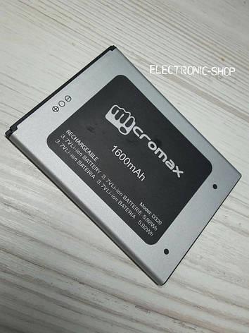 Аккумулятор BOLT D320 Original б.у, фото 2