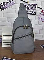 """Мужской рюкзак """"Max"""" 24 - серый c перфорацией"""