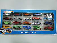 Универсальный набор Хот Вилс 20 машинок от Hot Wheels