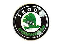 Эмблема Skoda на штифте (d-80мм, s-4мм+8мм штифт)