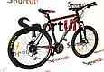 """Горный велосипед CYCLONE ALX 26"""" Черный/Красный, фото 2"""