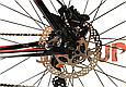 """Горный велосипед CYCLONE ALX 26"""" Черный/Красный, фото 10"""