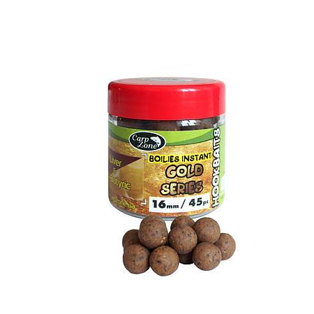 Бойлы насадочные вареные Boilies Gold series Instant Hookbaits Liver & N-Butyric