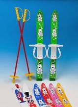 Лыжи детские MARMAT (70см)