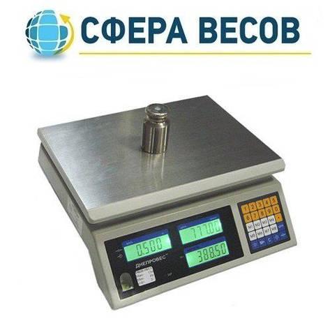 Весы торговые Днепровес F902H-6EC1 (6 кг), фото 2