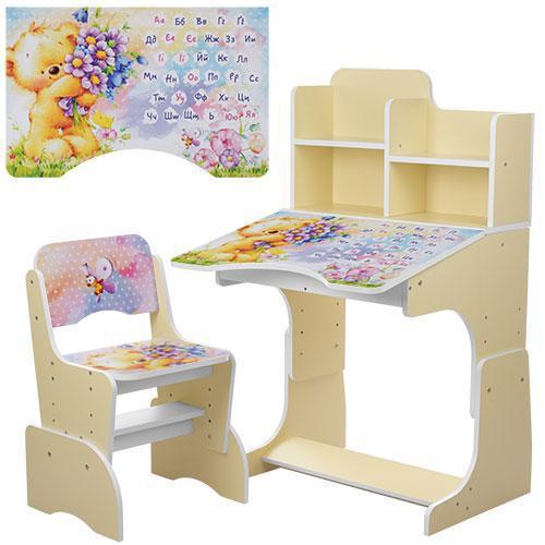 Парта детская школьная растишка B 2071-54-1 Мишка  ***