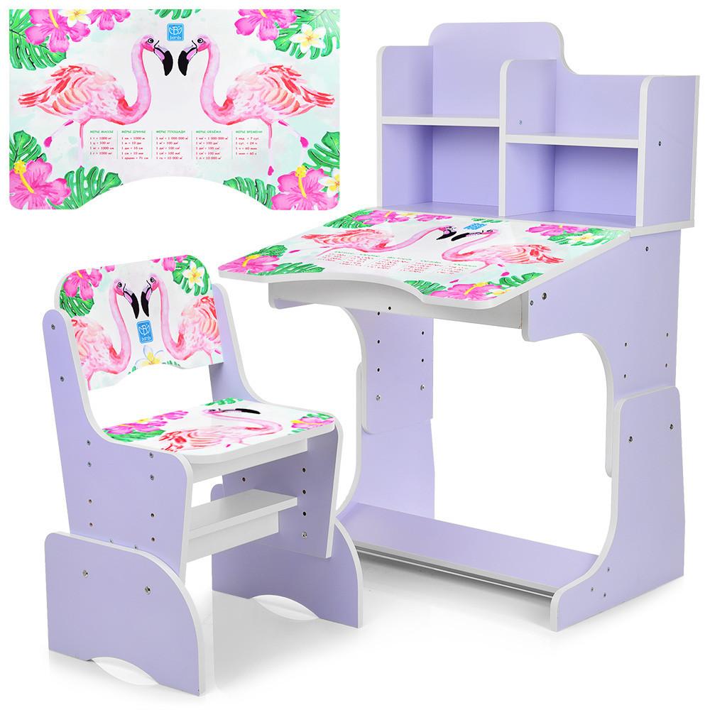Парта детская школьная растишка B 2071-41-5 Фламинго фиолетовая ***