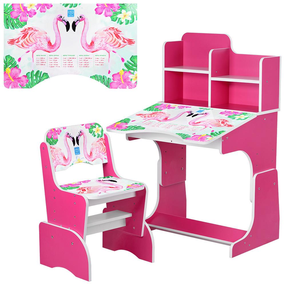 Парта детская школьная растишка B 2071-41-8 Фламинго малиновый ***