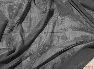 Ткань сетка стрейч серая