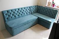 Кухонный уголок со спальным местом в голубой ткани, фото 1