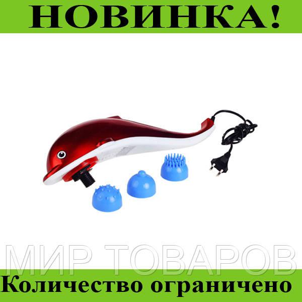"""Ручной массажер """"Дельфин""""!Розница и Опт"""