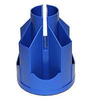 Подставка-органайзерAxent 103x135мм синий (D3003-02)
