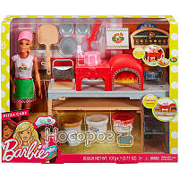 """Набор Barbie """"Пицца-шеф"""""""