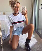 Женская стильная футболка лето