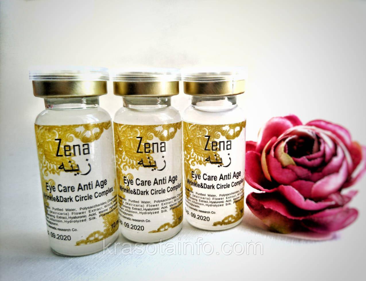 Концентрат для ухода за кожей вокруг глаз Eye Care Anti Age Wrinkle & Dark Circle Complex Zena 10 мл.