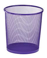 Корзина для бумаг ZiBi офисная круглая 295x295x280мм метал фиолетовый (ZB.3126-07)