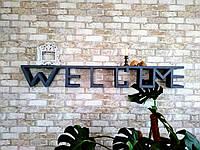 """Поличка з натурального дерева """"WELCOME-grey"""" (Полочка из натурального дерева """"WELCOME grey"""")"""