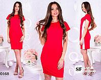 Платье женское РК0868, фото 1