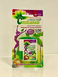 Таблетки Стевиозида с дозатором 100 шт (сладость целебной травы стевии) - 100% натуральный заменитель сахара!