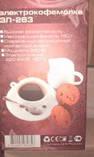 Кофемолка Элис ЭЛ-263 мощность 250 Вт, фото 2