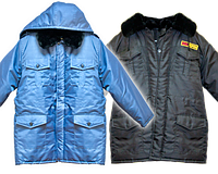 Куртка МЧС утепленная